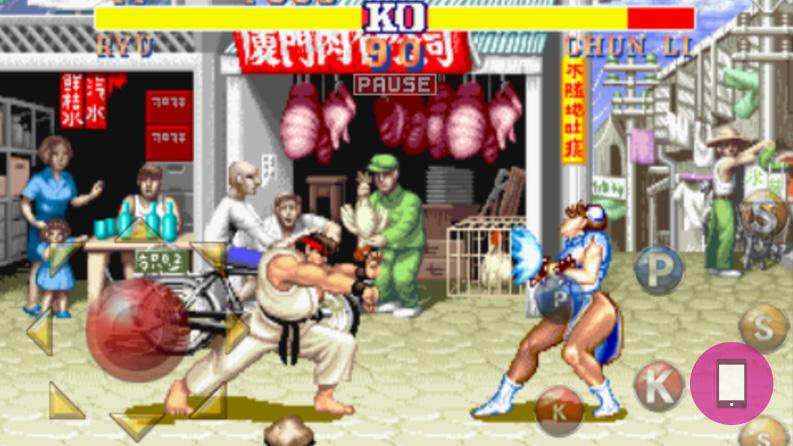street-fighter-ios