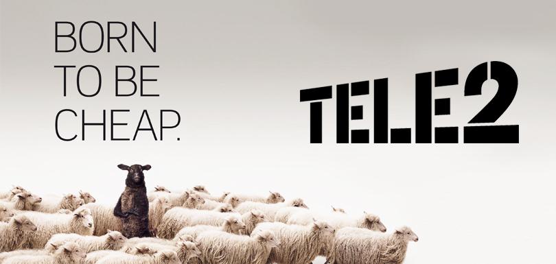 Tele2 Cheap SIM